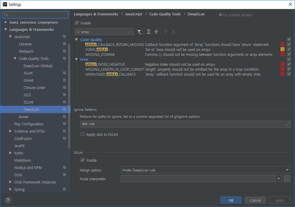 Merge option for IntelliJ